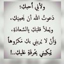 سبحان الله (@0509196610) Twitter