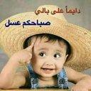 +966 56 237 3059 (@237_3059) Twitter
