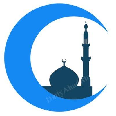 Daily A Hadith On Twitter تقبل الله منا ومنكم Taqabbalallahu