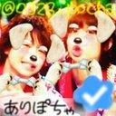 ありぽちゃ♡垢移行 (@0328_pocha) Twitter