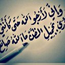 الله أكبر (@018_0511) Twitter