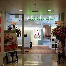 リラク京王高幡SC店(スタッフ急募)