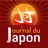 Journal du Japon