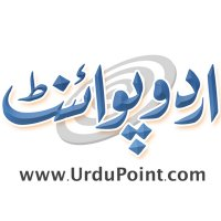 UrduPoint اردوپوائنٹ