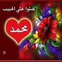 محمد سليط (@236VkUs7XpIC1fL) Twitter