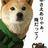 AKITAKA (@akitaka3)