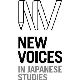 New Voices in Japanese Studies on Twitter: