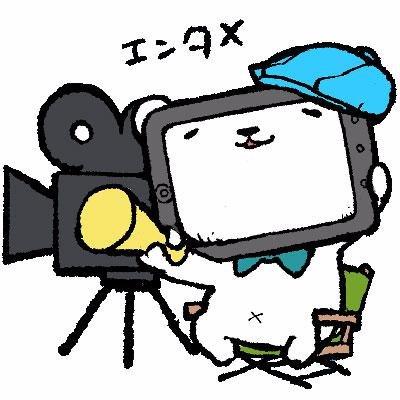 公式】マイナビニュース・エンタ...