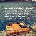مرام (@01Dfv) Twitter