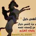 skoon..s.a.i (@0555053336) Twitter