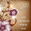 أبو عبدالله (@0554440238A) Twitter