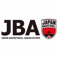 日本バスケットボール協会(JBA)