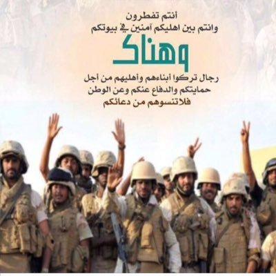 أبومشاري's Twitter Profile Picture