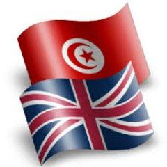 tunesie dating Guinea Gris datingside