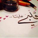 Shereen Albawwab (@1980_1992) Twitter
