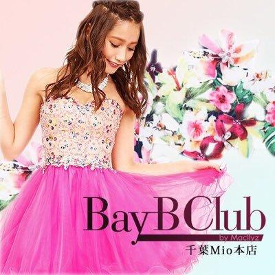 5684722038f546 Bay-B Club 千葉ミーオ本店 (@bay_b_club_mio)   Twitter