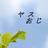 @yasuoji