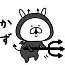 使わないよ。 (@0511_kaicho) Twitter