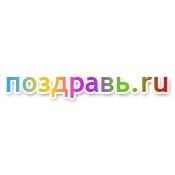 pozdrav_ru avatar