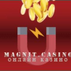 Магнит казино регистрация hacking casino online