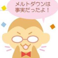 上杉隆君の名誉回復を祝う会HP公開