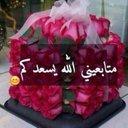 ابن عمان @KSA_998 (@0599059727ggg16) Twitter