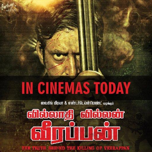 veerappan full movie watch online free