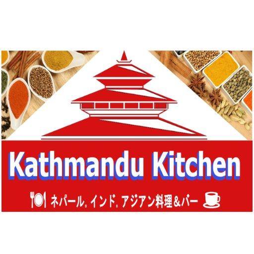 Kathmandu Kitchen (@kathmandu_nezu)