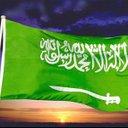 لا إله إلا الله... (@002223aa22) Twitter