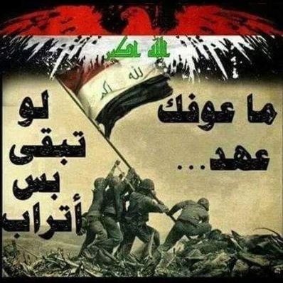 العراق الجريح Vl0l4hc5hdkxvdb Twitter