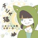 チシャ猫@低浮上 (@0806k_hono) Twitter