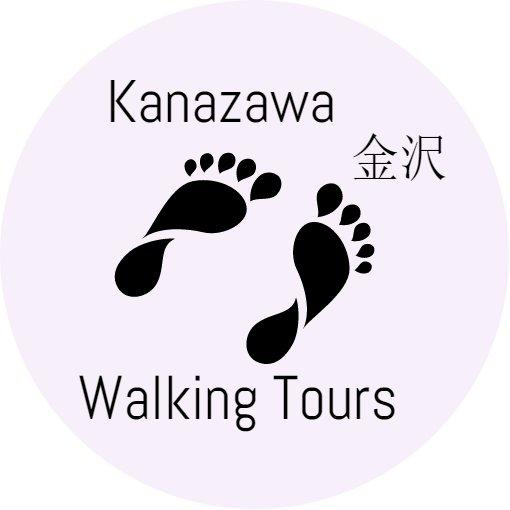 Kanazawa Tours