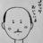wakaizumi3これをリツイートする