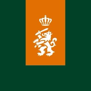 KoninklijkeLandmacht