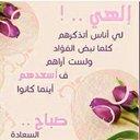 رائد ابو حسين (@0563019811w) Twitter