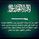 Mohammed Al-harbi (@099_ksa0) Twitter