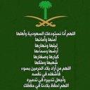 محمد العسيري (@0533885560m) Twitter