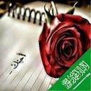 ابو فيصل (@055Yahya) Twitter
