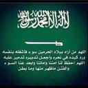 عـــــــــابدهتان (@0151Top) Twitter