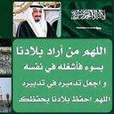 عبدالمجيد الذيابي (@58866mjod511) Twitter