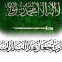 مُزن النصر (@11Al3almi) Twitter