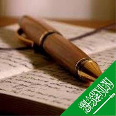 @SaudiLinks