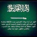 محمد ✋ (@01nkrMWuvt2OMK4) Twitter