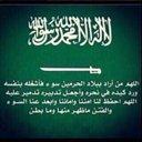 عبدالله (@597Hala) Twitter