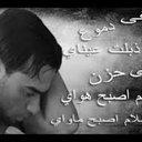 ابو علي القيسي (@19651965abd1) Twitter