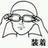 takagi_
