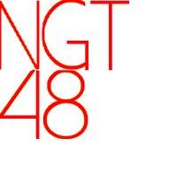 NGT48まとめのまとめ