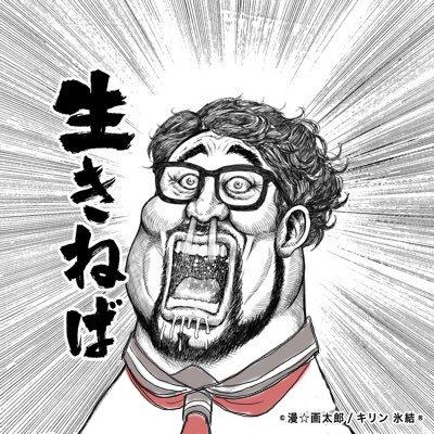 すいません!リンク先が違ったみたいです!  この前ですが中京テレビさんのナゴヤアニメプロジェクトでインタビューされました!顔出し・・・ lovelive_sunshine https://t.co/ZQKZbz55xI
