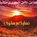 ياسر وهيب (@01201516y1) Twitter