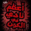 عبدالرحمن احمد سيد (@063cebda430d470) Twitter
